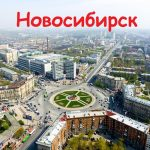 деньги под залог авто в новосибирске надозайм