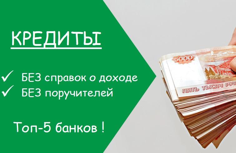 счета кредитных организаций в банке россии